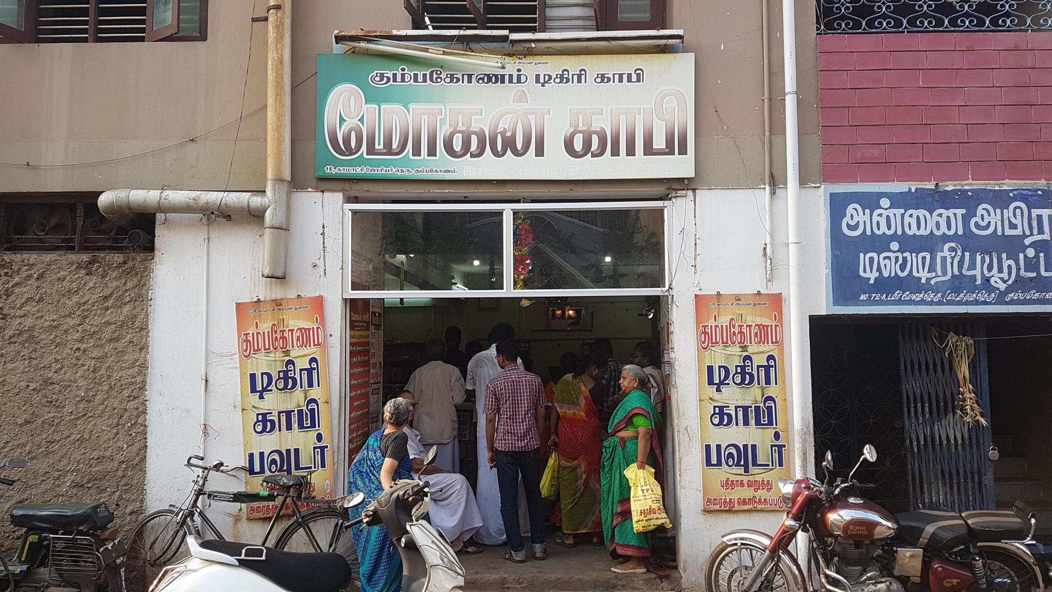 People queing up for Coffee Powder at Mohan Coffee Works-Kumbakonam