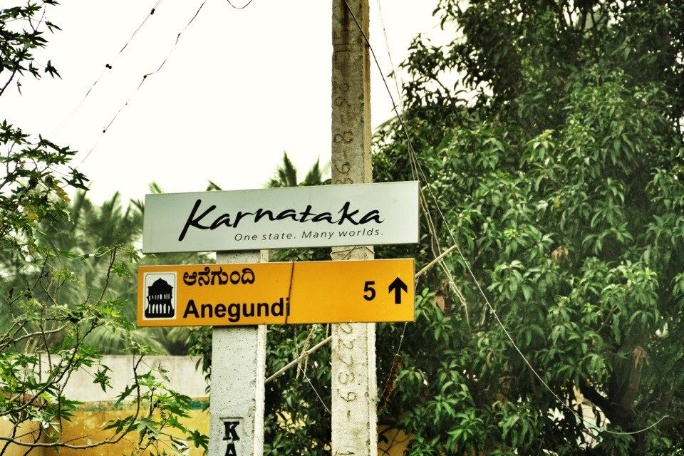 Home is not far away! Anegundi approaching!