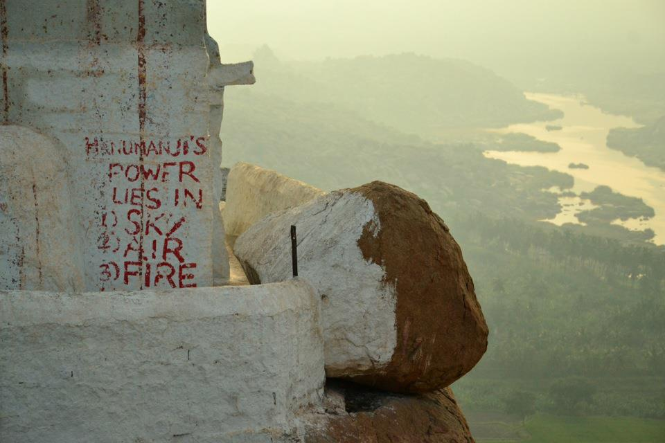 View of the Bhadravati River from the top of Anjanadri Hill (Karnataka-India)