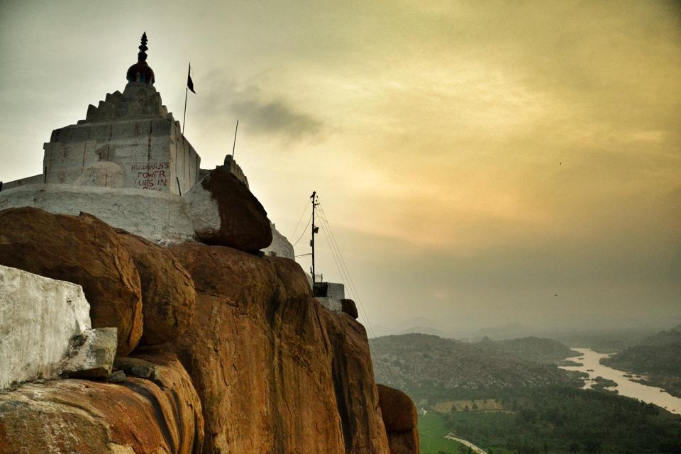 Beautiful view of the hill against the backdrop of dawn at Anjanadri Hill (Karnataka-India)