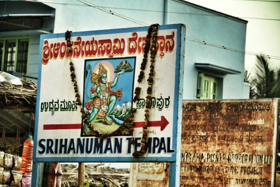 Hanuman's home town! There's only one boss here!