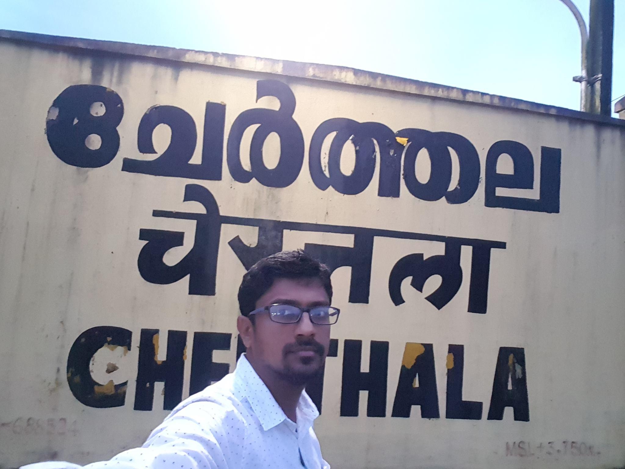 Hello Cherthala