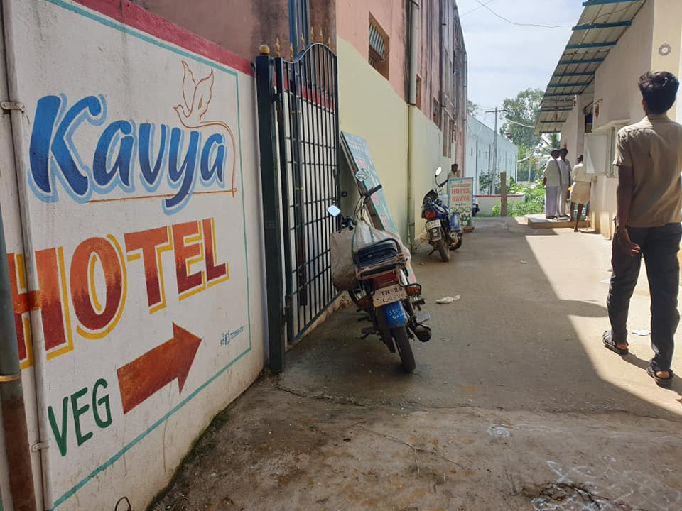 Kavya Hotel at Thalli (Little England)