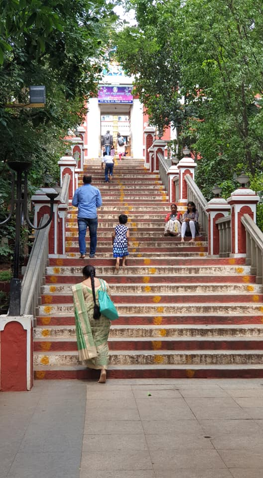 The Stepped Layout to the entrance at the 'Kadu Mallikarjuna/Malleswara' Temple in Malleswaram-Bengaluru