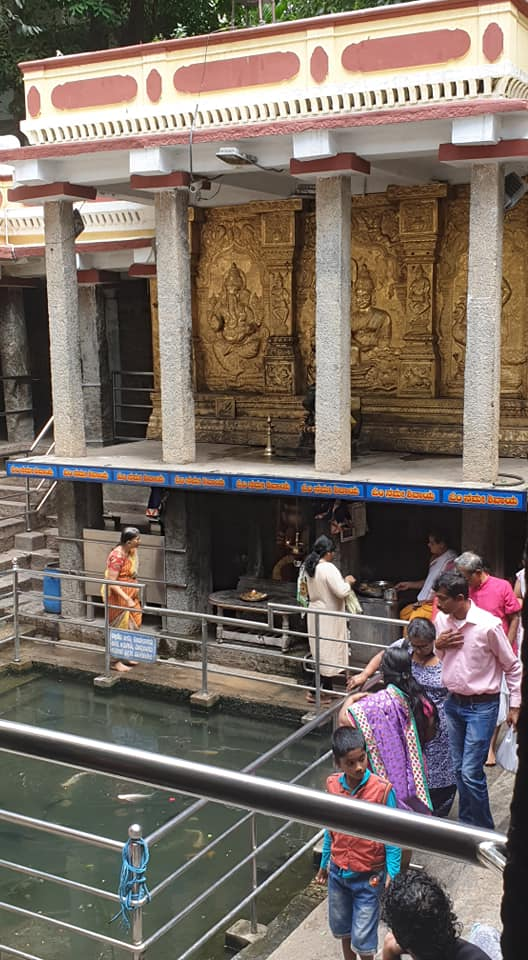 The Temple Tank at Sri Dakshinamukha Nandi Tirtha Kalyani Kshetra in Malleswaram-Bangalore